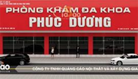 Thiết kế - thi công quảng cáo tại Đăk Lăk - Đăk Nông