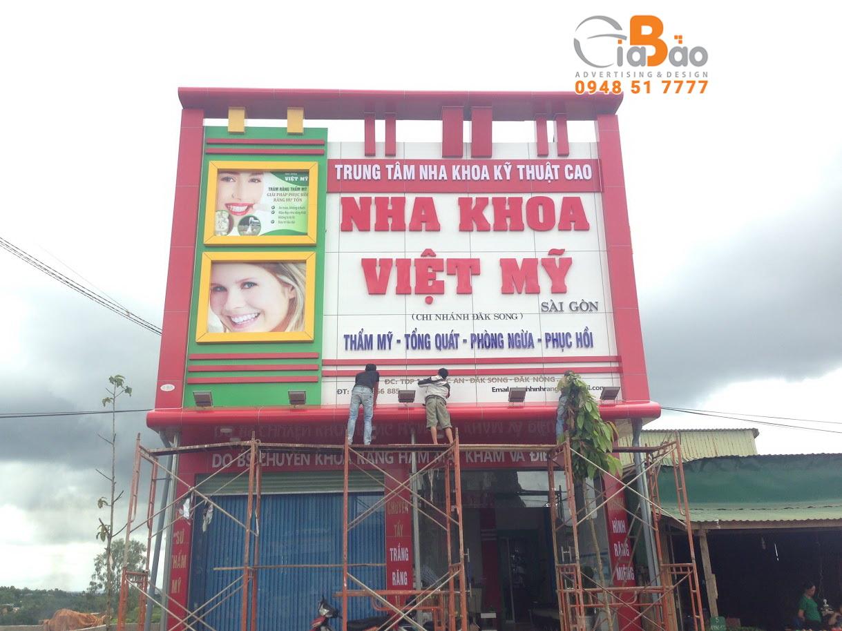 Nha khoa Việt Mỹ